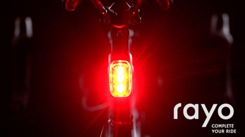 盗難防止からブレーキに反応する尾灯まで。究極の自転車用テールライト[rayo]