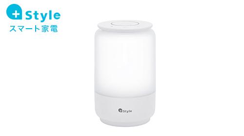 【+Style ORIGINAL】スマートLEDベッドサイドランプ (調光・RGB調色)(安心の2年保証)