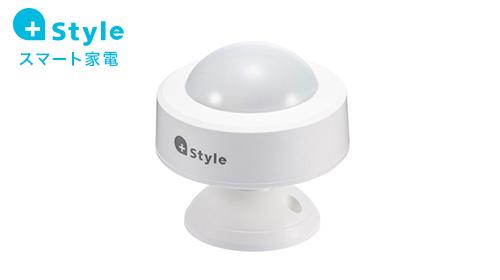 【+Style ORIGINAL】スマートセンサー(人感) [PS-SMT-W02]