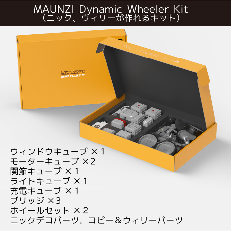 MAUNZI Dynamic Wheeler Kit