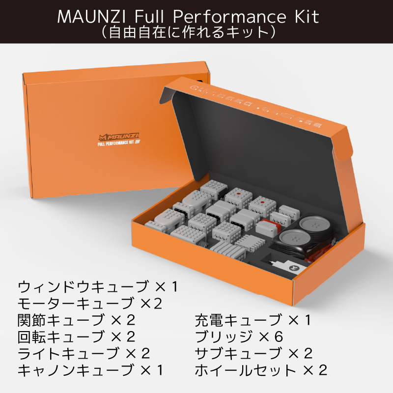 MAUNZI Full Performance Kit